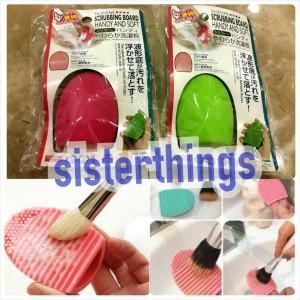 Egg brush cleaner