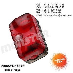Akslen Tail Light TL-52 Red