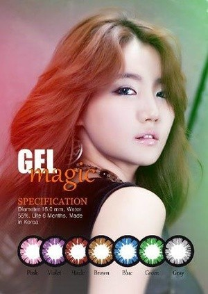 Softlens Gel MAGIC / Soft Lens Gel Magik DIA 14.8 MADE IN KOREA