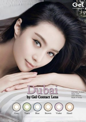 Softlens Gel NEW DUBAI / Soft Lens Gel NEWDUBAI MADE IN KOREA