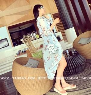 HQ 9241 - Starfish Long Cardigan