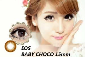 New Softlens EOS Baby Choco 15,0 mm
