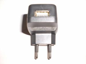 USB power supply / travel charger merk itech