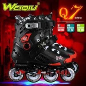 weiqiu Q7