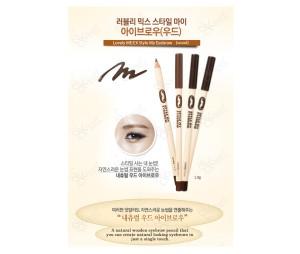 Lovely ME:EX Style My Eyebrow