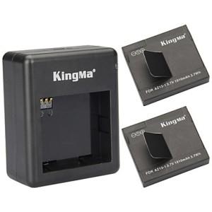 Kingma Dual Slot Charger + 2pcs Baterai 1010mAh For XiaoYi Camera