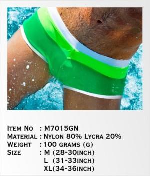 Australia Swimming Trunks M7015GN  Leaf Green