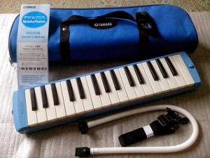 Alat Musik Pianika Tiup merk Yamaha Biru Baru NEW Harga Murah Mantap