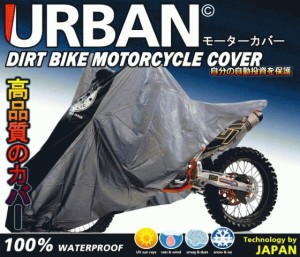 Cover / Sarung Motor Urban Supersport/Dirtbike/Trail (Ducati,KTM)