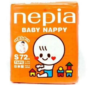 harga Nepia Tape S 72 / Diapers Tokopedia.com