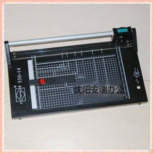 harga Fang Ling 550-14 wheel 14 inch paper cutter - max 35cm Tokopedia.com