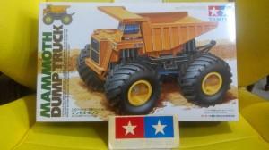 harga tamiya mini 4wd bigfoot mammoth dump truck Tokopedia.com