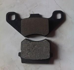 harga Kanvas Rem Cakram Belakang Kendaraan Motor ATV Tokopedia.com