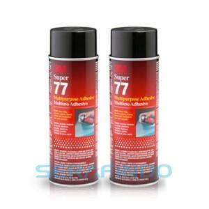 harga Lem 3M Super 77 Tokopedia.com