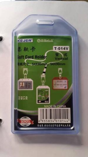 cashing kejea single card