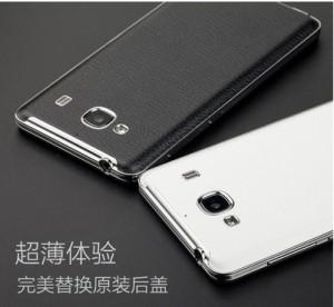 Premium Leather Case / Back Cover Xiaomi Redmi 2 Stylish and Elegant