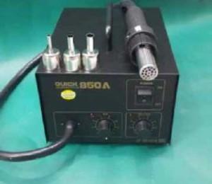 Blower (Solder Uap) Quick 850A (Analog) (Grade B)