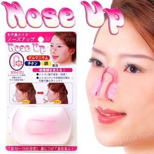 NOSE UP CLIPPER, Alat Pemancung Hidung, Tehnologi Jepang. 100% ORI