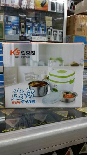 harga rice cooker mini Tokopedia.com