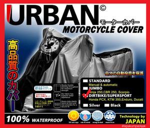 Cover / Sarung Motor Urban Super Sport/Dirtbike [Trail, Ducati,KTM]