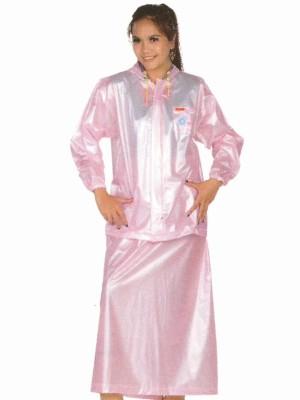 harga Jas Hujan Akhwat ( Muslimah ) Model Jaket - Rok Tokopedia.com