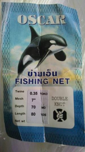 harga jaring ikan thailand oscar Tokopedia.com