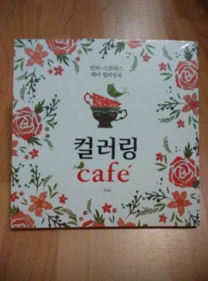 Coloring Book Buku Mewarnai All About Cafe Size Besar