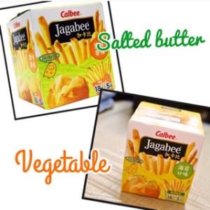 harga jagabee stick potato Tokopedia.com