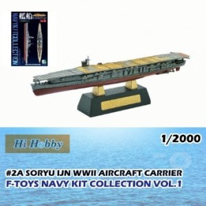 harga Mokit Kapal Induk Jepang SORYU 1:2000  perang dunia II Carrier Tokopedia.com