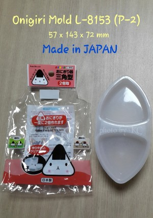 harga JAPAN Triangle Onigiri Mold Rice Cetakan Sushi L-8153 Tokopedia.com
