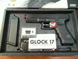harga glock 17 gbb tokyo marui greengas 6mm bb Tokopedia.com