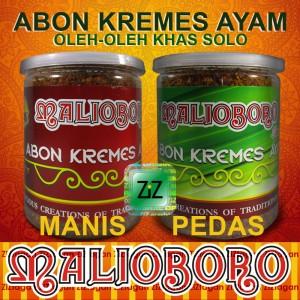ABON KREMES AYAM Manis Pedas Gurih Nikmat MALIOBORO Oleh Asli Solo ...