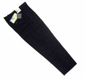 harga Celana Panjang Formal Cardinal Size 33 - 38 Tokopedia.com