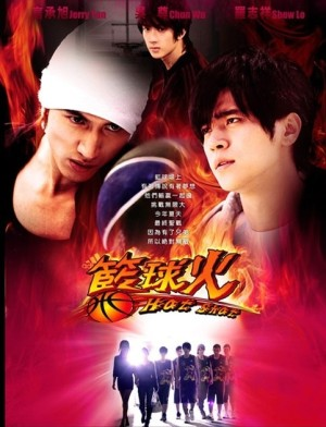 harga DVD Serial Mandarin Hot Shot Tokopedia.com