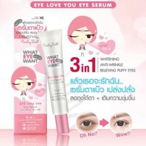 Jual What Eye Want Serum By Cathy Doll Original 100 Kota Tangerang Bun Bun Shop Tokopedia