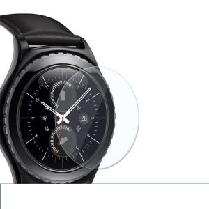 harga Fonel Tempered Glass Samsung Gear S2 Tokopedia.com
