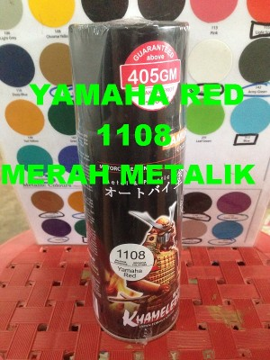 harga Samurai Paint - Cat Semprot Spray Aerosol Paint - Yamaha Red 1108 Tokopedia.com