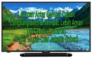 harga LC-32LE265I Sharp Aquos TV LED 32