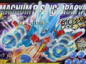 B-Daman CB-74 Magnum Rising Dracyan (Original) Takara Tomy kelereng