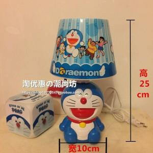 harga Lampu Tidur Doraemon Tokopedia.com