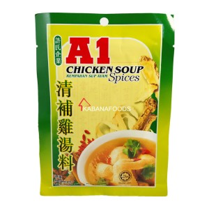Bumbu Instan Rempahan Sup Ayam A1 Chicken Soup Spices 35g