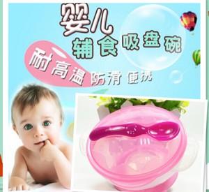 Suction Bowl Mangkok Bayi anti tumpah baby kids balita bonus sendok