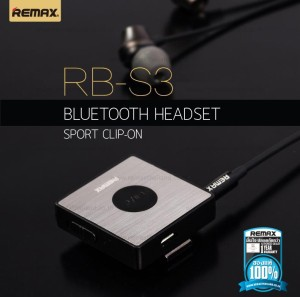Harga Resong W9 Wired In Ear Music Headset Whi travelbon.com