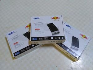 Hardisk Eksternal PS3 320GB ( Paket Hemat )