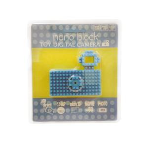 Kamera Mini USB Toy Digital Camera 5MP