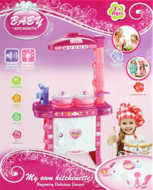 Jual peralatan masak kitchen set tiang pinggir game n for Jual peralatan kitchen set