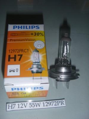 Jual Philips H7 12v 55w 12972pr Kab Kediri D2r Electric Shop Tokopedia