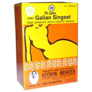 NYONYA MENEER PIL TRESNASIH BOX