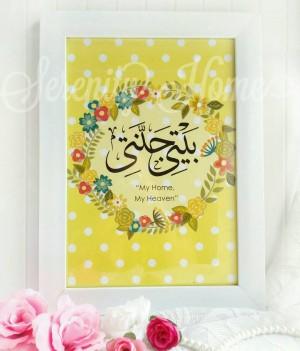 Poster / Kaligrafi / Wall Decor Islami Shabby Chic - BAITI JANNATI