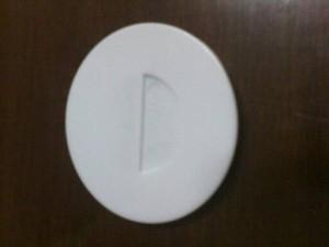 harga Sealing Disc wideneck Tokopedia.com